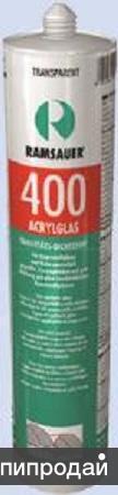RAMSAUER 400 ACRYLGLAS PREMIUM 400 Нейтральный герметик для чистых помещений