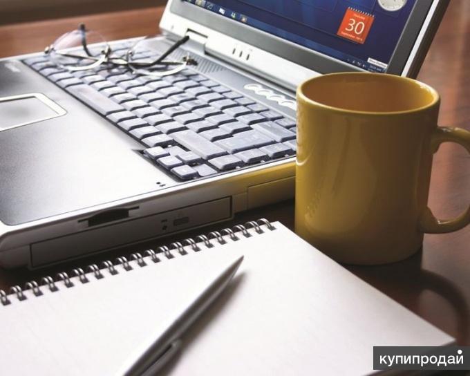 Работа в интернете (строим бизнес)