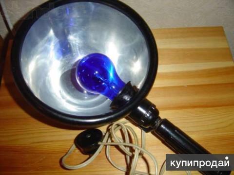 Приму в дар Рефлектор Синяя лампа