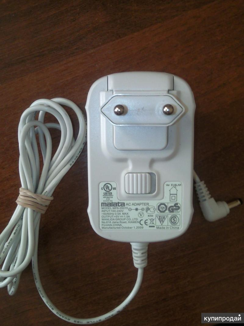 AC Adapter Malata MPA-05015