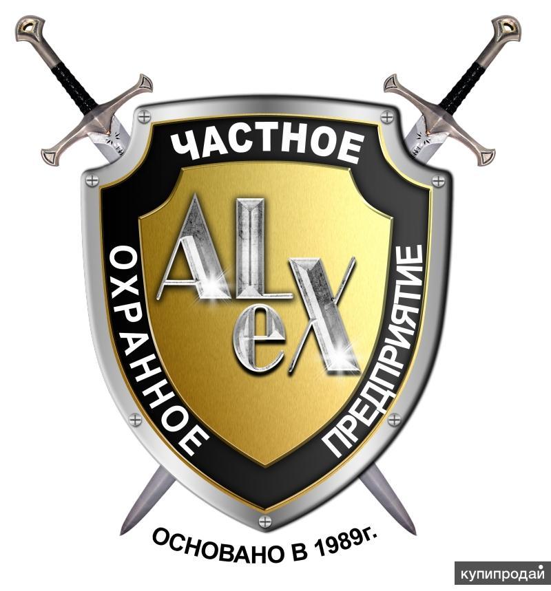 ЧОП «Агентство безопасности Алекс»