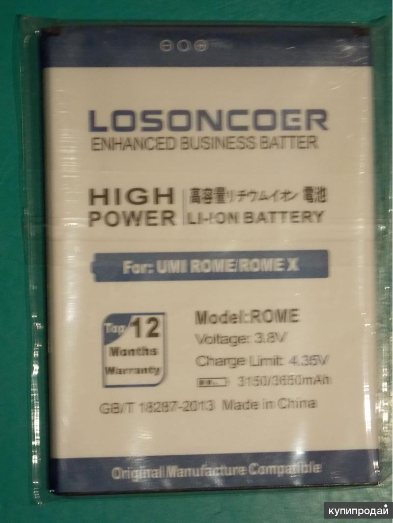 аккумулятор-батарея РИМ LOSONCOER 3250 мАч для UMI