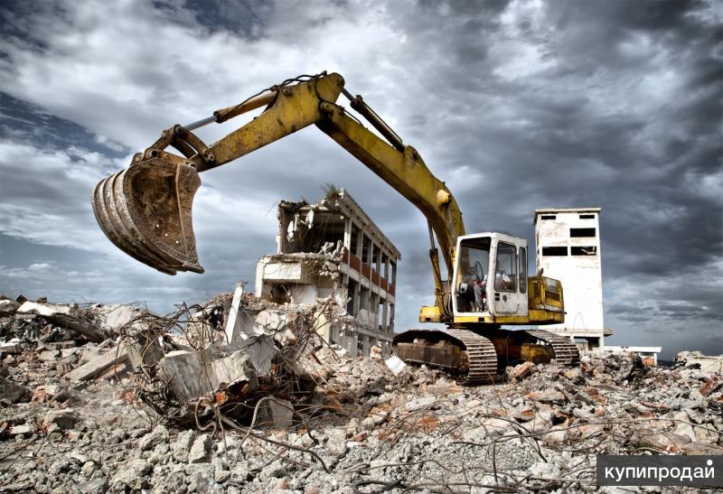 Демонтаж, вывоз строительного мусора