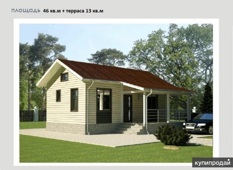 Строительство бюджетного дома 8.75х5.3м (46 кв.м)  Цена 375 000