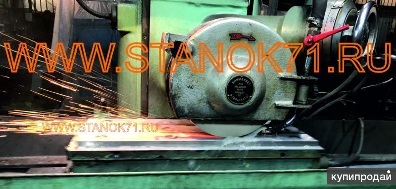 Шлифовка (заточка) промышленных ножей.