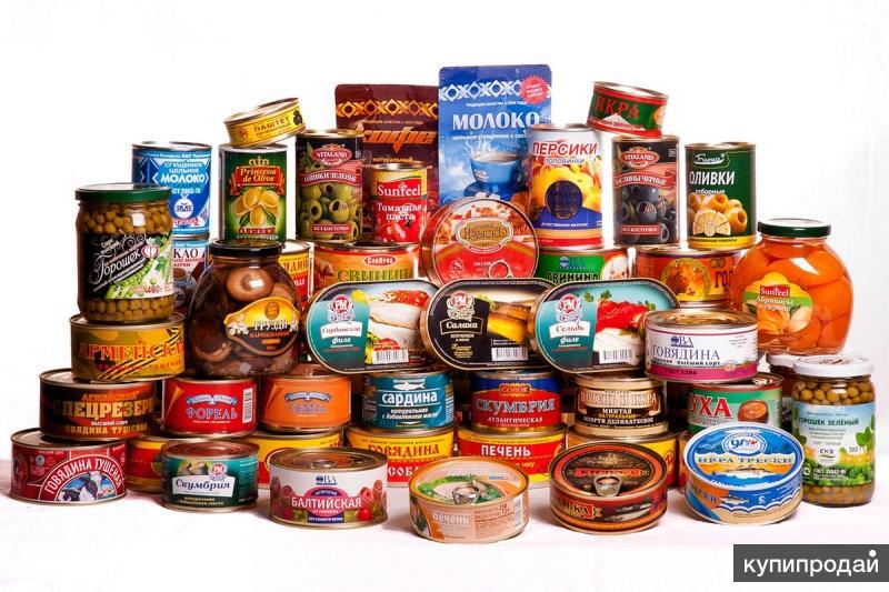 Покупаем продукты питания