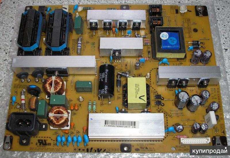 Power supply(PSU):EAX64648001(1.6)
