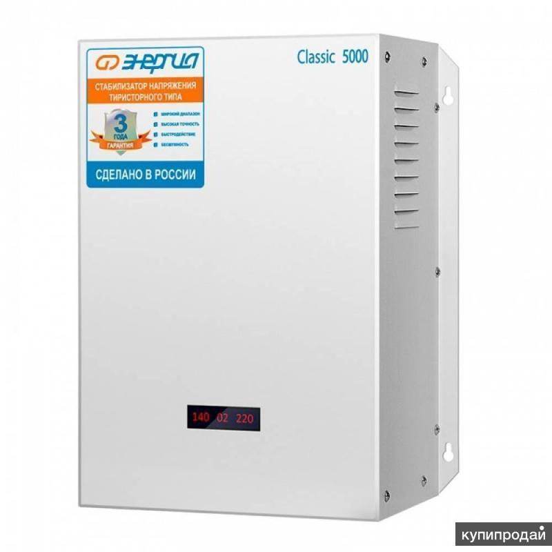 Стабилизатор Напряжения 14 кВт- Россия