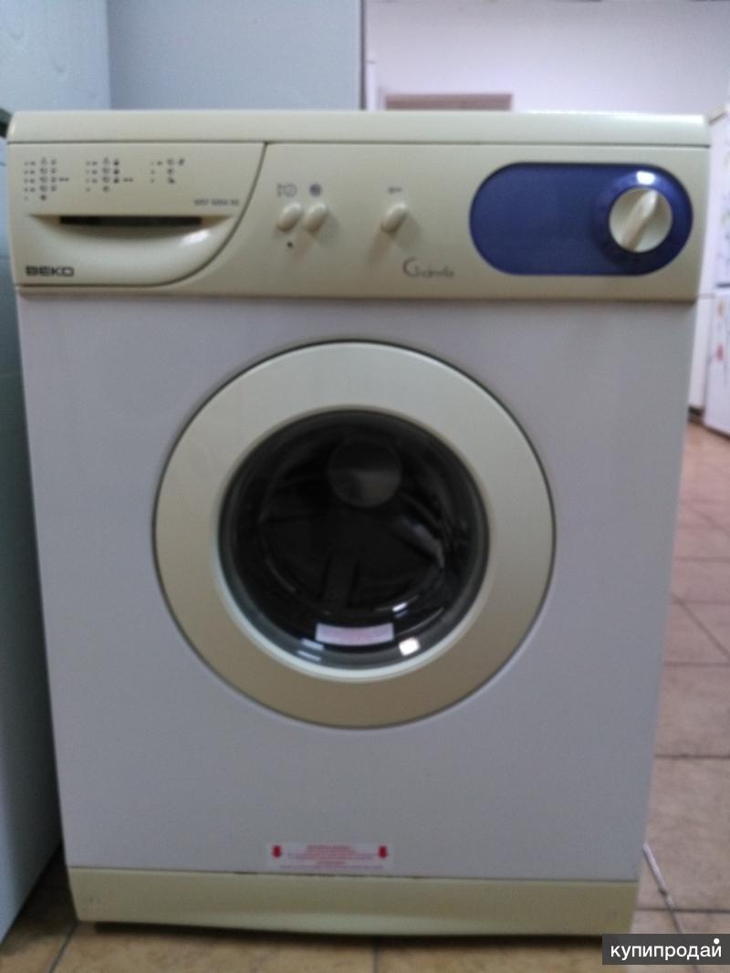 Стиральная машина на 5 кг БЕКО