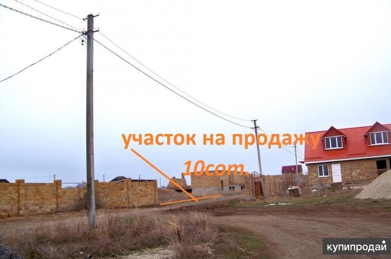 Продам дачный участок 10сот в Крыму