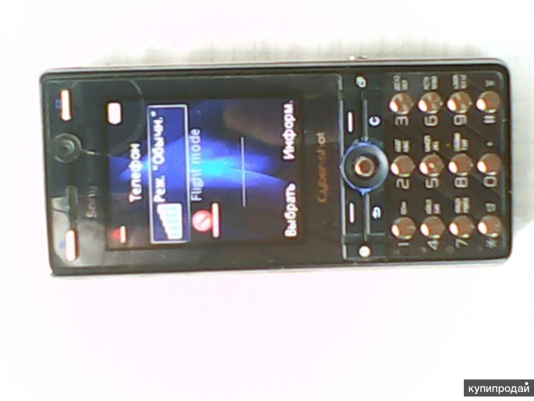 sohy ericsson 810i Cyber-shot