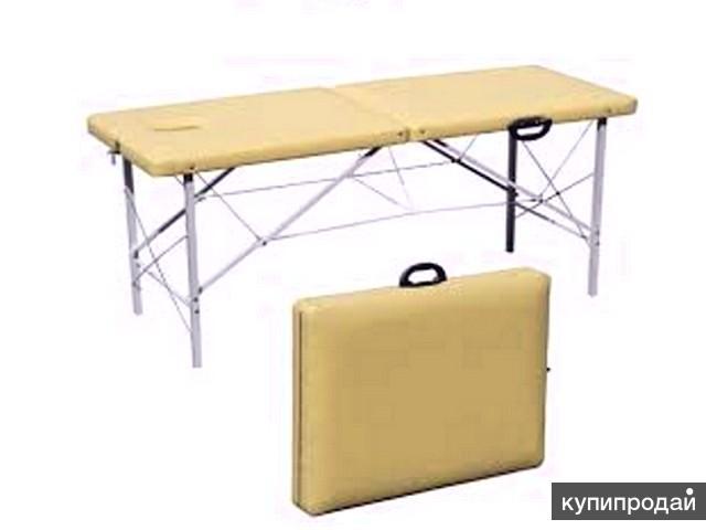 Универсальный массажный стол