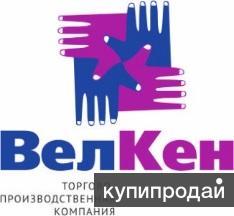 Требуется торговый представитель г.Черепаново