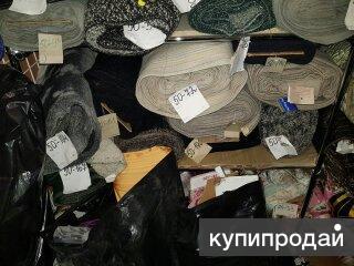 ЛИКВИДАЦИЯ СКЛАДА СЕТИ МАГАЗИНОВ ТКАНЕЙ