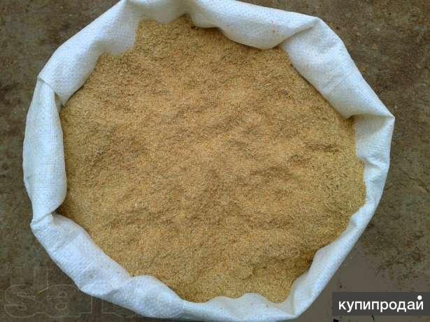 Продаю мучку рисовую оптом