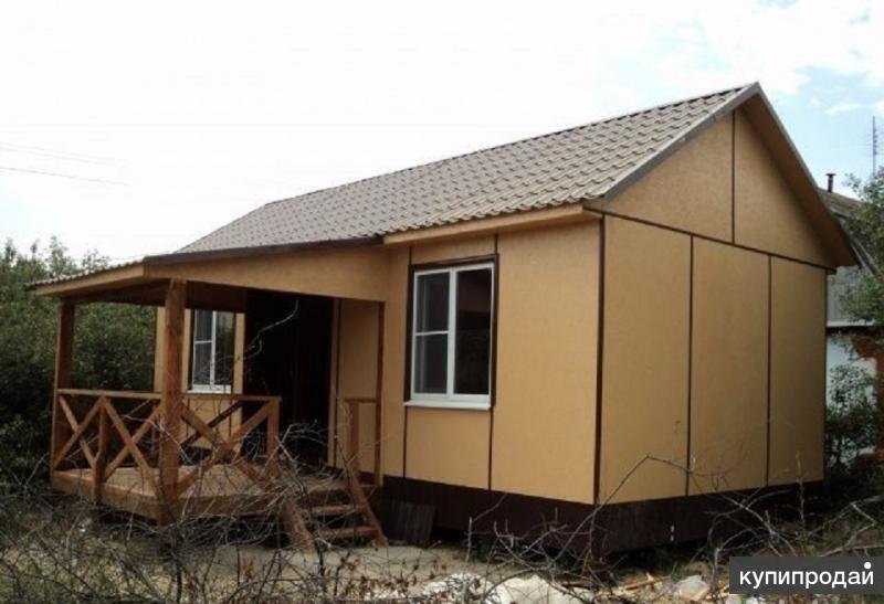 Дачный всесезонный дом под ключ,пенсионерам скидка 10%  (5 х 3.7м) Цена 159 000