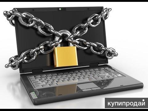 Технический специалист по защите от утечек информации