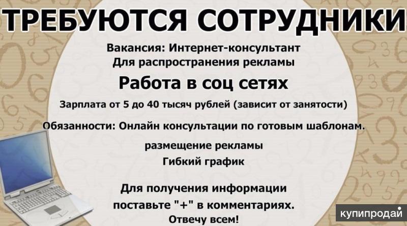 Вакансии омск удаленная работа работа для удалённого бухгалтера