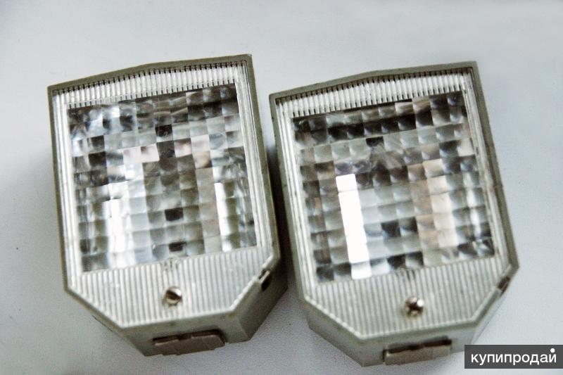 Фонари от фотовспышки ЛУЧ - 70