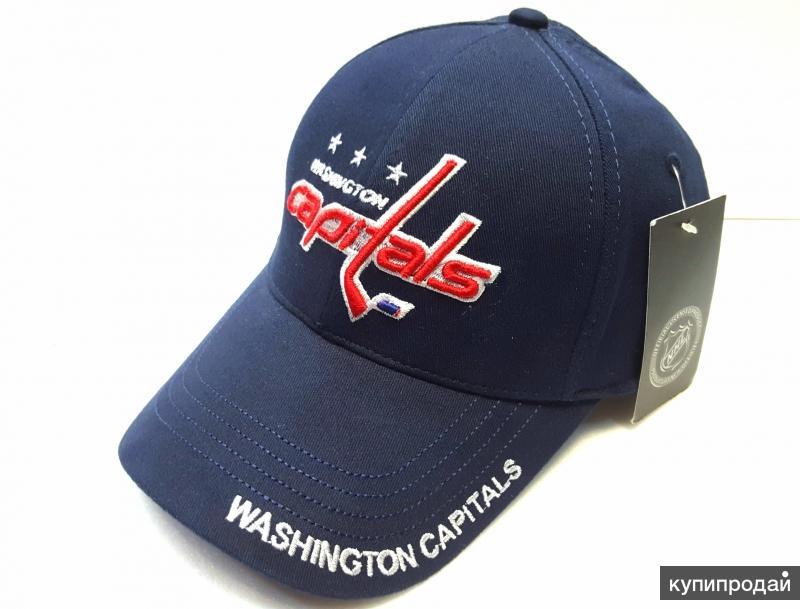 Кепка бейсболка мужская Washington Capitals NHL (flex blue)
