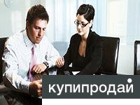 Регистрация ИП по доверенности в г. Сыктывкаре (167000, Коми республика)