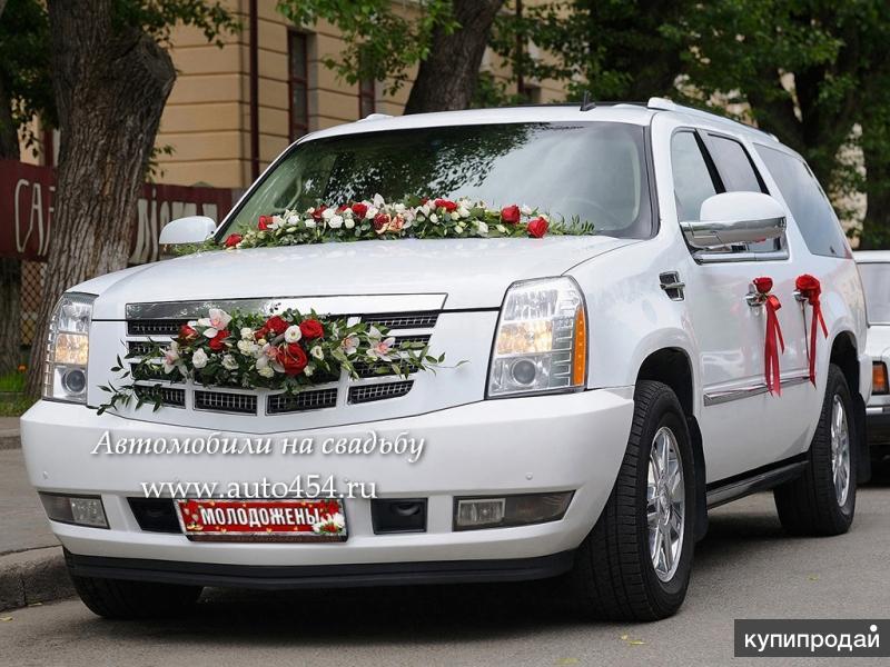 Самая крутая свадьба в Челябинске