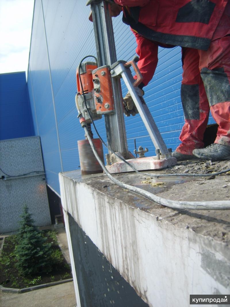 бурение бетонных перекрытий