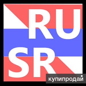 Предлагаем продукты из Сербии