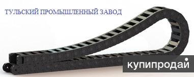 Пластиковые цепи для защиты кабелей и проводов и шлангов.
