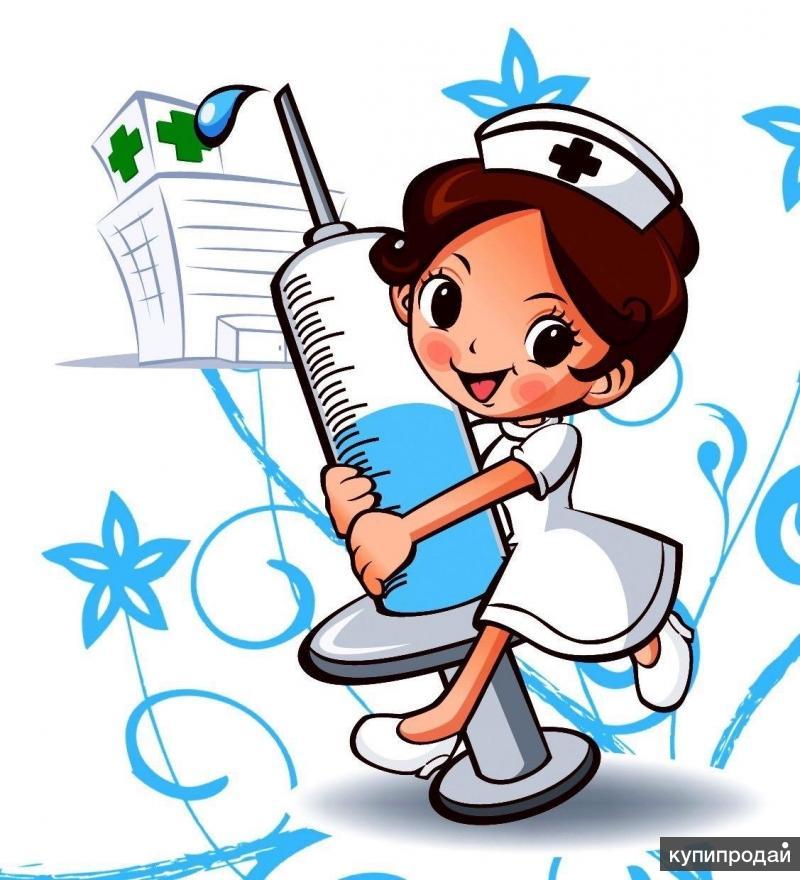 Смешные картинки про медиков медсестер, флеш открытки друзьями