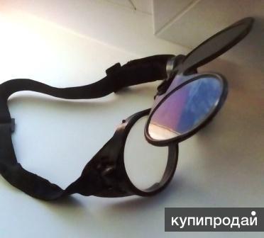 Продам защитные очки газорезчика