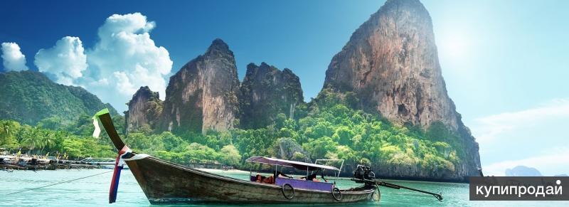 Продаю 1500 тайских бат наличными. Привез из Таиланда с недавней поездки.