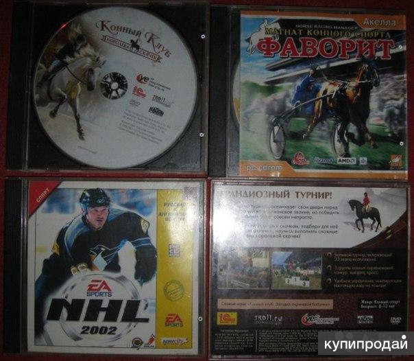 DVD диск игры CD диск с играми