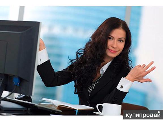 Специалист по обработке информации (женщина)