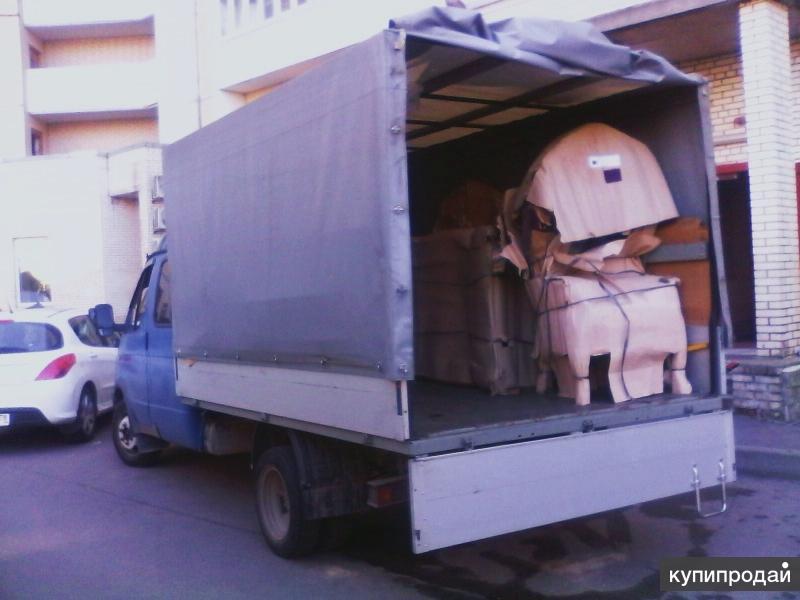 Переезд на газели из Кургана по России и СНГ