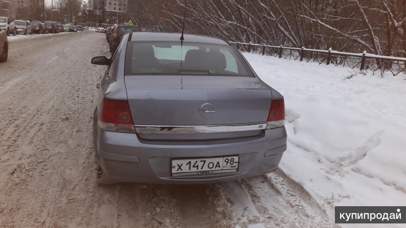 Opel, 2008