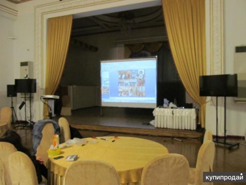 Прокат Большого проекционного экрана на ножках (раме) 300х240 cм. Томск.