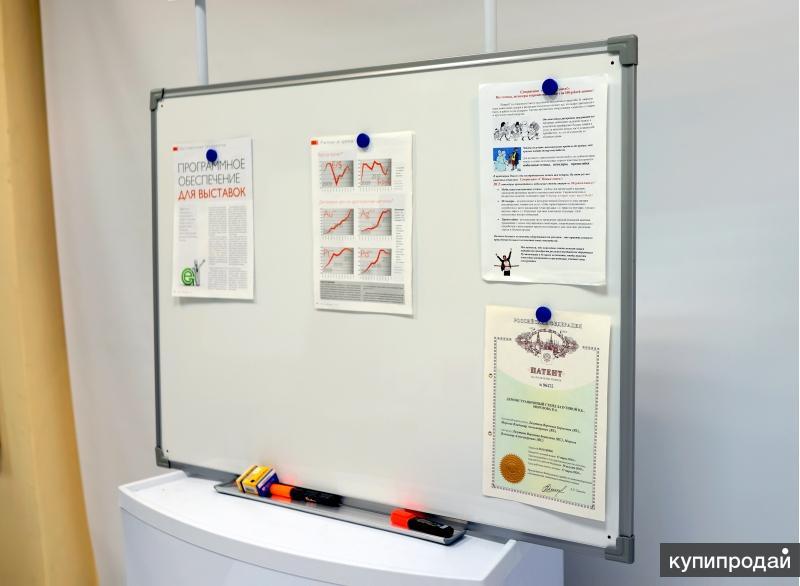 Магнитно-маркерные доски с доставкой в Климовск  по выгодным ценам