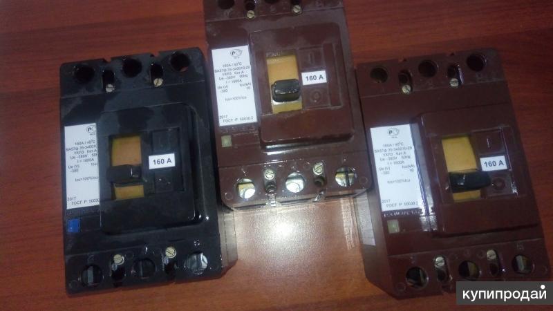 Автоматические выключатели ВА 57Ф35  100А, 125А, 160А, 200А, 250А