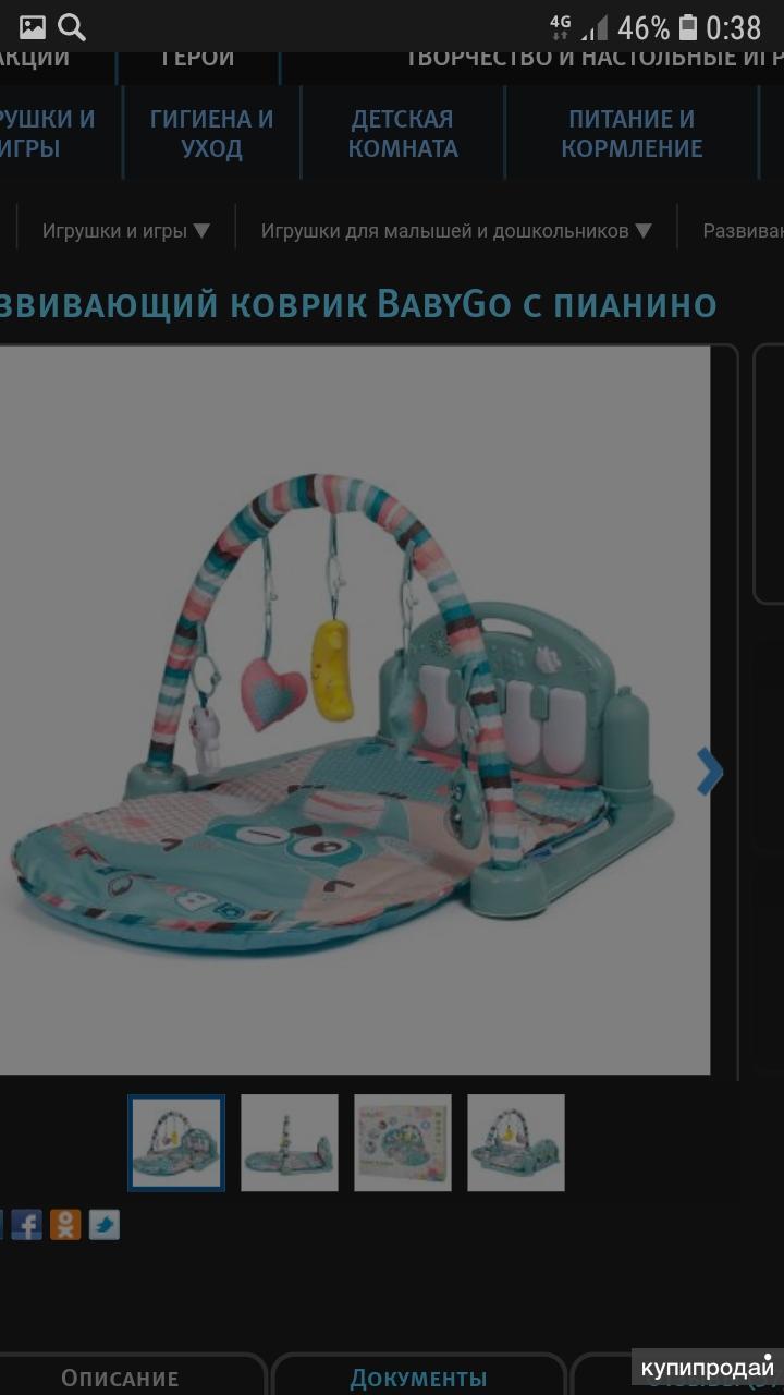 Детская электрокачель и развивающий коврик