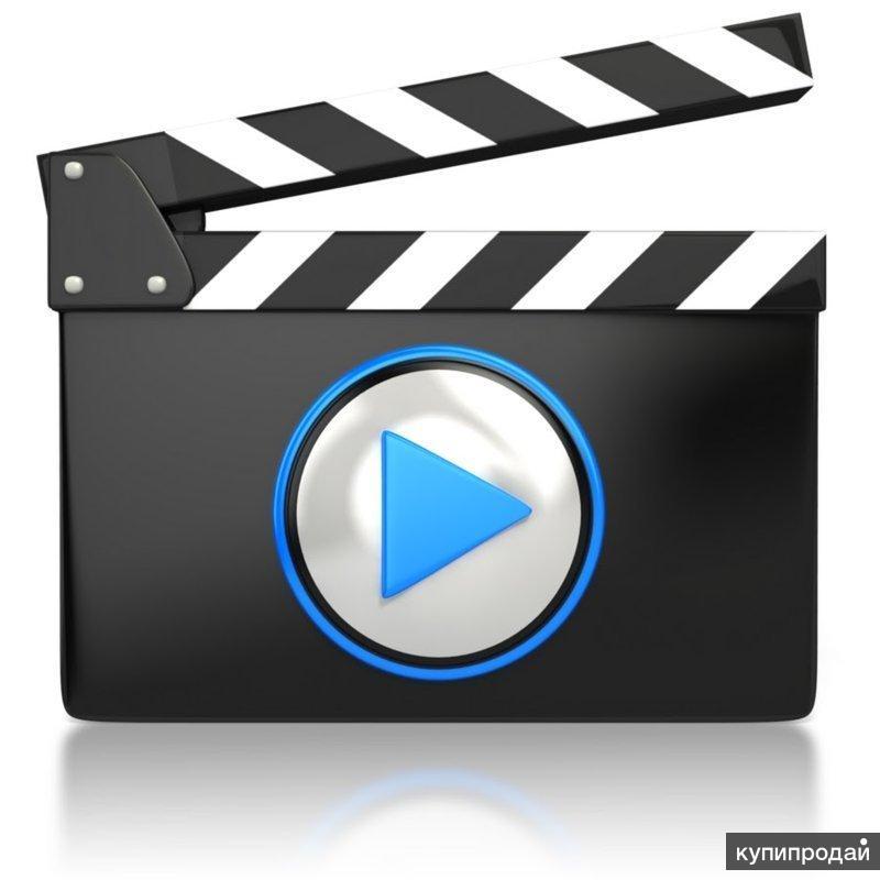 Фильм из ваших видеозаписей
