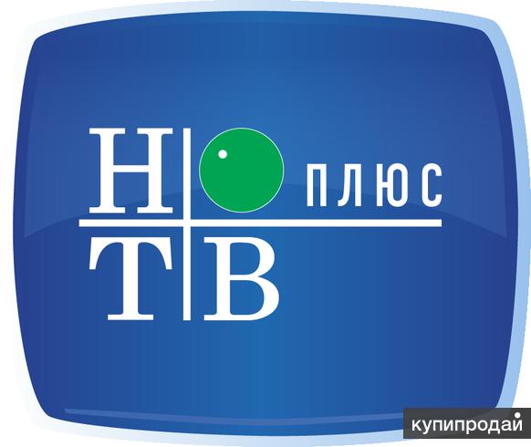 НТВ плюс в Волгограде.