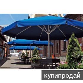 Большой зонт 5 м для кафе, пляжа