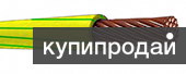 Кабель ПуГВ 6 ж/з