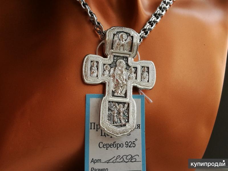 Серебряный крест от Русской церкви, новый