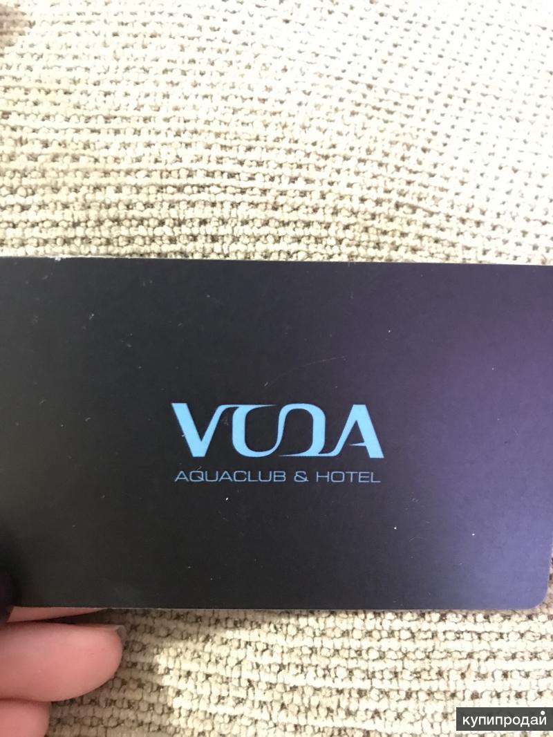 Сертификат в отель VODA