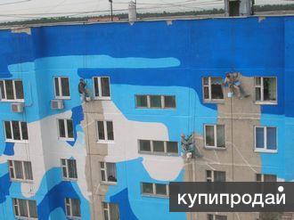 Покраска фасадов, металоконструкций.
