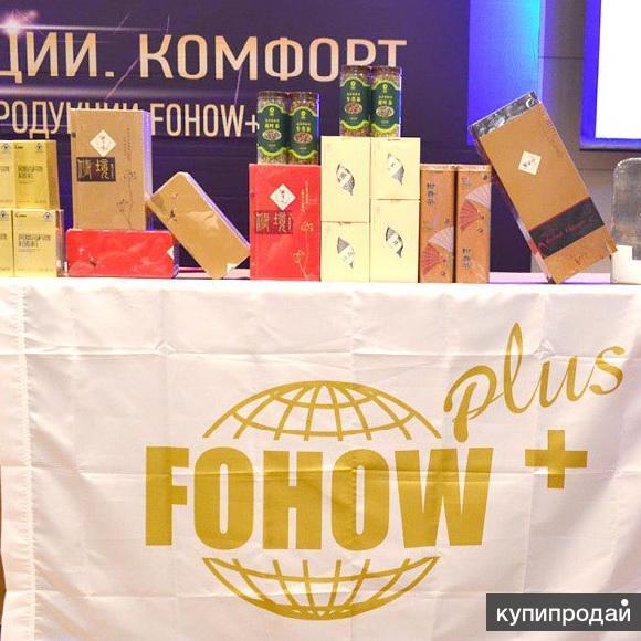 Представительство компании Fohow Феникс Камчатка