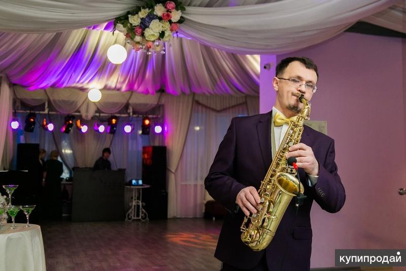 Поздравление на свадьбу с саксофоном статус