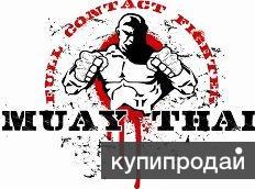 Тайский бокс. Кикбоксинг. Бокс